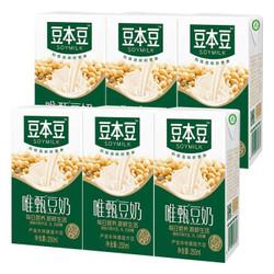 9.9免邮豆本豆 唯甄豆奶250ml*6盒装