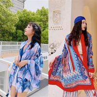Sonsile 圣·斯廷 PS91001-5 女士薄款丝巾