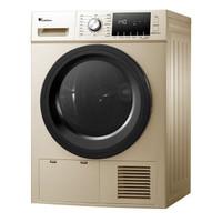 LittleSwan 小天鹅 TH90SH02WG 9公斤 热泵烘干机