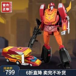 变形金刚手办 MP09补天士 男孩玩具 变形机器人再版