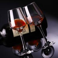 凯伊 114674 高脚玻璃杯 360ml/300ml*2只装