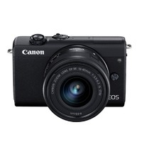Canon 佳能 EOS M200 微单相机 套机EF-M 15-45mm IS STM