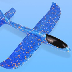 zkp 泡沫飞机玩具 47*48cm 大号 双孔
