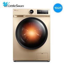 Littleswan 小天鹅 TD100VT096WDG 全自动洗烘一体机 10KG