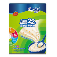 英氏 健恩细磨2+2原味米粉225g盒装 宝宝辅食米粉 婴幼儿辅食 米糊 6-36个月