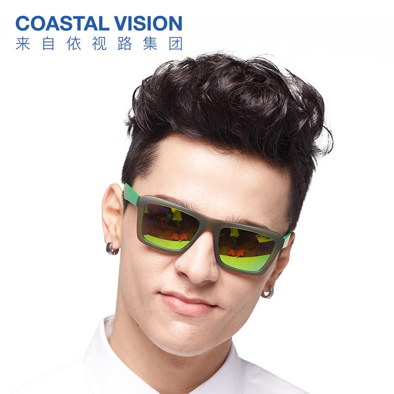 Coastal Vision 镜宴 CVS5823 中性太阳镜 *2件