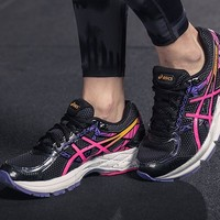 ASICS 亚瑟士 T8D5Q-0690 女透气网面跑鞋