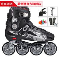 美洲狮(COUGAR)溜冰鞋男款成人轮滑鞋滑冰平花旱冰鞋大码小码 黑色+配件 38