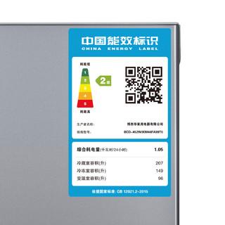 SIEMENS 西门子 BCD-452W(KM46FA09TI) 452升 变频混冷 十字对开门多门冰箱
