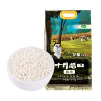 十月稻田 糯米 2.5kg       *4件