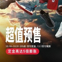 京东 TOPSPORTS官方旗舰店(nike)超值预售