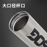 SOG 索格 304不锈钢饮水杯便携随行杯 530ml