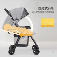 英国joie夏季便捷婴儿推车可坐可躺轻便折叠伞车