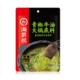 移动专享:海底捞 火锅底料 青椒牛油 150g*3袋 19.9元包邮(需用券)