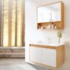 JOMOO 九牧 A2236 悬挂式北欧实木浴室柜组合 80cm
