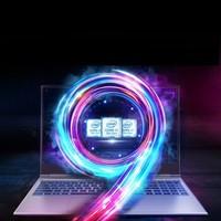 MECHREVO 机械革命 深海幽灵 15.6英寸游戏笔记本电脑 银色