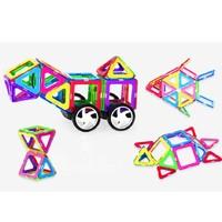 儿童益智磁力片122件套装(含磁力片+车轮组+4D卡+指导书)送收纳盒