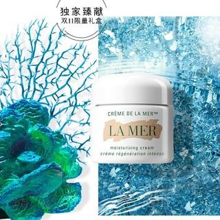 双11预售 : LA MER 海蓝之谜 精华面霜 60ml+7ml+乳霜14ml