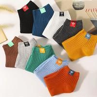 南极人 四季旅途 枫叶男士袜子 10双装