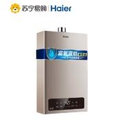 Haier 海尔 JSQ31-16YC6 燃气热水器 16升