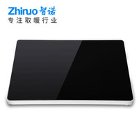 ZHINUO 智诺 暖脚器 (黑)