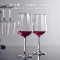 青苹果  水晶红酒杯320ml*2支