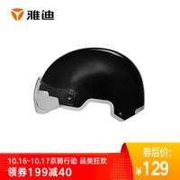 雅迪电动车3C认证头盔男女通用