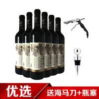 通化通天  优选山葡萄酒 甜红 750ml*6