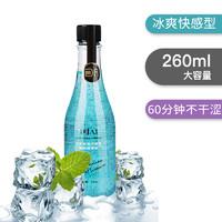 DUAR 独爱 爽滑型水溶性润滑油260ml*2瓶