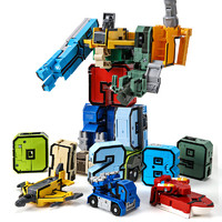 xinlexin 数字变形玩具 先驱者(数字67890 2符号)