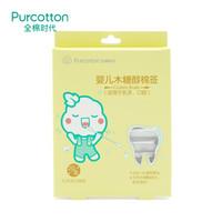 全棉时代(PurCotton) 婴儿用清洁乳牙棉签 *3件