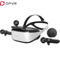 大朋 DPVR E3B游戏VR游戏套装
