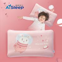 睡眠博士(AiSleep)1-3岁儿童记忆枕 *2件