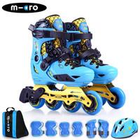 m-cro 米高  男女款儿童比赛专用溜冰鞋全套装轮滑鞋