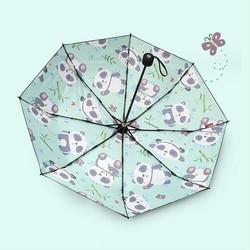 十一宫  黑胶折叠晴雨伞 三折