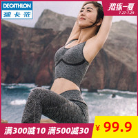 DECATHLON 迪卡侬 YOGWY 女子健身瑜伽背心