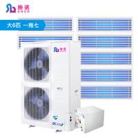 snor 施诺 SHDA16F 大6匹一拖七 全直流变频 智能家用中央空调 风管小多联空调 0元安装 水系统 140-220㎡