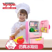 日本皇室仿真冰箱玩具