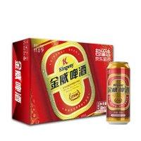 金威啤酒(Kingway)老金威啤酒11度500ml整箱装12听(京东定制款 雪花旗下) *2件