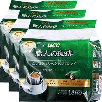 日本UCC悠诗诗进口挂耳滴滤绿色深厚挂耳手冲咖啡速溶126g*3 *2件