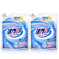 活力28 二合一洗衣液 2kg袋装