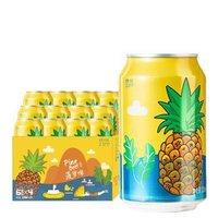 金威啤酒(Kingway)菠萝啤330ml整箱装24听麦芽菠萝味水果饮料(雪花旗下) *2件