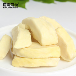冻干榴莲干健康进口泰国金枕头休闲零食水果干58g