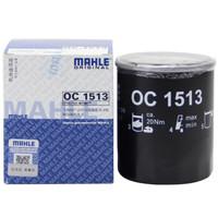 MAHLE 马勒 原厂机滤机油滤芯格滤清器过滤网发动机保养专用汽车配件 OC1513 长安CS35 1.6