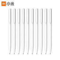 MI 小米 中性笔 10支/盒