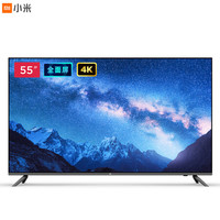 小米全面屏电视E55A 55英寸L55M5-AZ 4K超高清HDR内置小爱蓝牙语音遥控2 8GB人工智能网络平板电视