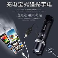 魔铁LED强光手电筒 可充电远射超亮多功能氙气灯家用户外应急 S26