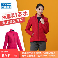 迪卡侬户外女运动棉服秋冬短款棉衣外套登山轻便保暖填充夹克QUW