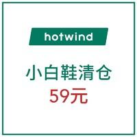 hotwind 热风 H14W7704 女士平底休闲鞋