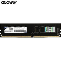 GLOWAY 光威 16GB DDR4 2666频率 台式机内存条